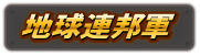OnlineEvent17_name